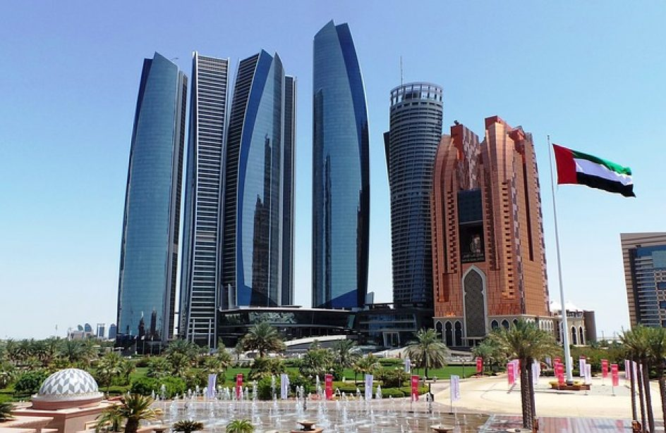 UAE Joint Venture Ducab Aluminium Company Opens New Plant in