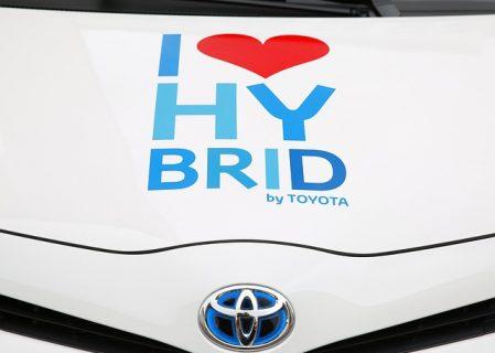 Toyota Announces US$14.5 Million Investment at Tennessee Aluminium Plant