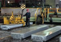 Glencore to Trade Interest in Rusal for Stock in En+ Group