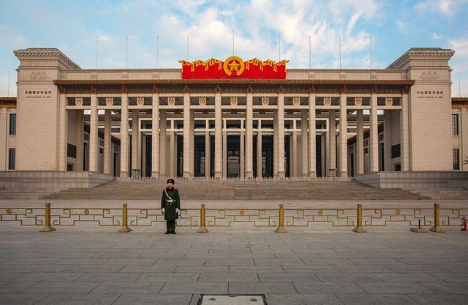 China To Repeat Winter Aluminium Output Cuts In November