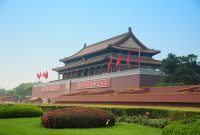 Beijing Releases Another 70 Thousand Metric Tons Of Primary Aluminium