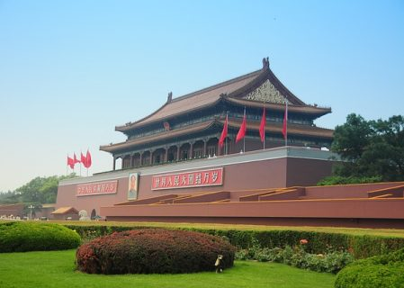 Aluminium Trade Groups Call On G7 To Combat Beijing's Subsidies