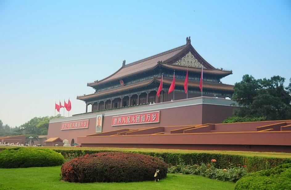 Aluminium Trade Groups Call On G7 To Combat Beijing's Subsidies