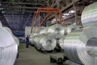 Rusal Employs Quality Control Neural Network At Irkutsk Aluminium Smelter