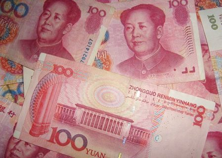Source Says Rusal's Second Tranche of Panda Bonds Imminent