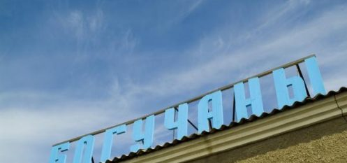 Rusal Releases Production Totals for Third Quarter