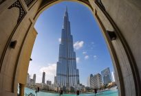 UAE Says Record of Fair Competition Justifies Exemption from Trump Aluminium Tariff