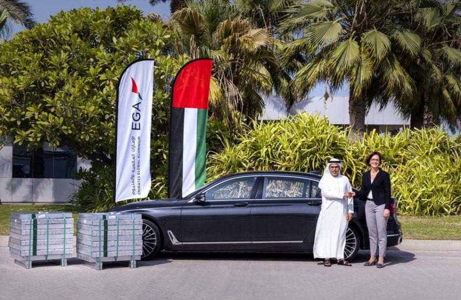 EGA To Increase Premium Aluminium Sales To BMW