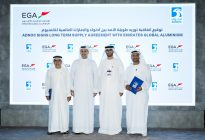 EGA Inks Long-Term Deal To Buy Calcined Petroleum Coke From Abu Dhabi National Oil Company