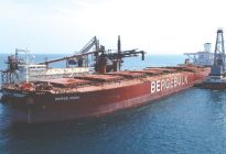First Capesize Vessel Departs Guinea Alumina Corporation Facilities In Kamsar
