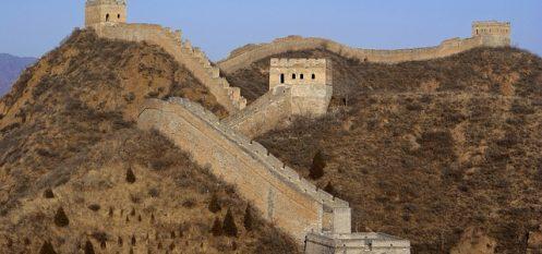 Beijing Urges End To Aluminium Capacity's Migration Westward