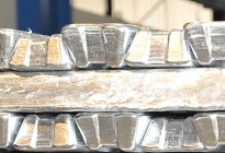 Brazil's Primary Aluminium Production Off By 19.7 Percent In April
