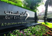 EGA To Reuse Spent Caustic Soda From Compatriot Firm Gulf Extrusions