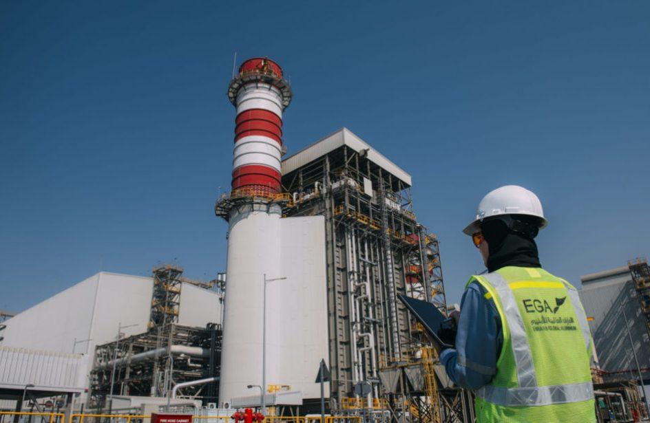 Emirates Global Aluminium Inaugurates New High-Efficiency Gas Turbine At Jebel Ali