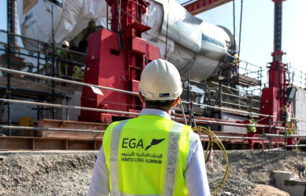 Cutting Edge Siemens Gas Turbine Installed At EGA Power Project