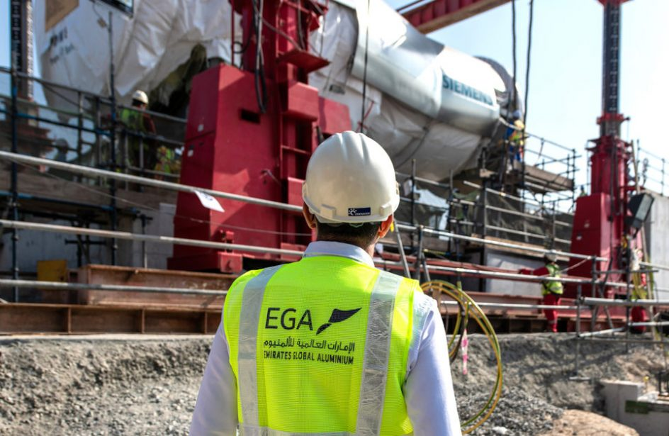 Cutting Edge Siemens Gas Turbine Installed At EGA Power Project