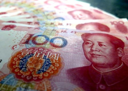 Rusal Promoted To AAA Credit Rating By Top Chinese Rating Agency