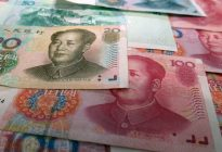 Rusal Prices Second Tranche of Historic Panda Bonds