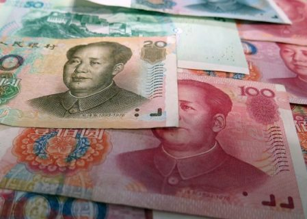 S&P Restores Hongqiao from Credit Watch after Two Downgrades in Eight Months