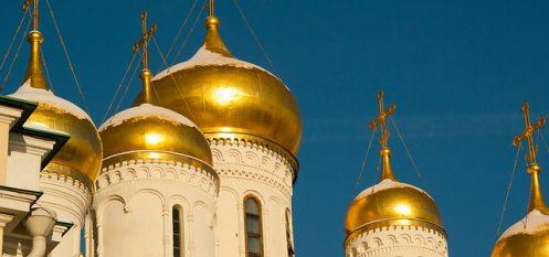 Russian Government Crafting Response to Trump Aluminium Tariffs