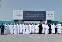EGA and Abu Dhabi Ports Debut New Port Facility Adjacent to Al Taweelah Aluminium Operations