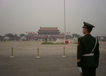 China Committed to Aluminium Capacity Cuts: Chalco's Lu