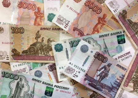 Rusal Places Second Set Of Ruble Bonds This Year On Moscow Exchange