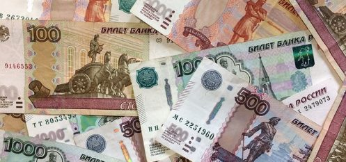 Rusal Places This Year's Third Set Of Ruble Bonds