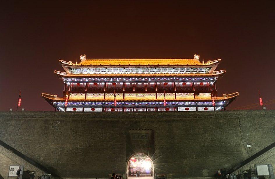 China Hongqiao Cuts Obsolete Aluminium Capacity By 2 Million MTPA