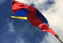 Resurrecting Venezuela's aluminium industry? The government has a plan